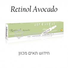 ARCAYA Retinol Avocado / Ретинол Авокадо 10 ампул по 2 мл