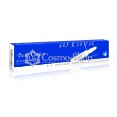 """ARCAYA Best Caviar Ampoules / Ампулы """"Сила Икры"""" 10 ампул по 2мл"""
