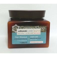 Arganicare Hair Mask for Dry and Damaged Hair With Argan Oil from Morocco/ Маска для сухих и поврежденных волос  на основе арганового масла 500мл