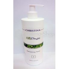 РАСПИВ Christina BioPhyto Refreshing Toner (step 2)/ Освежающий тоник