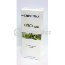 Christina BioPhyto Anti Rougeurs mask/ Противокуперозная маска 75мл