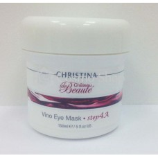 Christina Château de Beauté Vino Eye Mask (Step 4)/ Винная маска для глаз 150мл