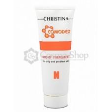 Christina Comodex N Night Treatment/  Ночная сыворотка для жирной и проблемной кожи 50мл