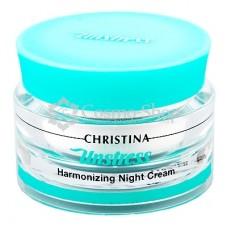 Christina Unstress Harmonizing Night Cream/ Гармонизирующий ночной крем 50мл