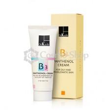 Dr.Kadir B3 Panthenol Cream For Problematic Skin/ Пантенол крем для проблемной кожи 75мл
