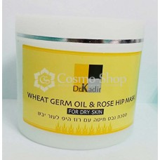 Dr.Kadir Wheat Germ Oil and Rose Hip Mask for Dry Skin/ Маска для сухой кожи 250мл