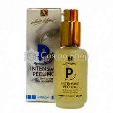 Dr.Kadir Professional Peeling Intensive Peeling Alpha Hydroxy (10% Aha)/ Интенсивный пилинг Альфа Гидрокси 30 мл