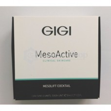 GIGI MESOACTIVE MESOLIFT COCKTAIL 5х8 ml / Интенсивная anti-age мезотерапия 5х8мл