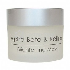 Holy Land Alpha-Beta & Retinol Brightening Mask/ Осветляющая маска 50мл