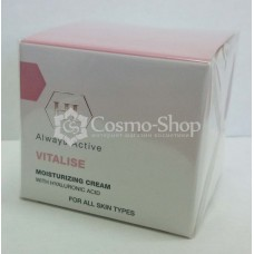 Holy Land Vitalise Moisturizing Cream With Hyaluronic Acid/ Увлажняющий дневной крем 50мл