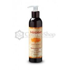 Mogador Argan Oil Nourishing Hair Cream 250ml/ Питательный несмываемый крем для волос 250мл