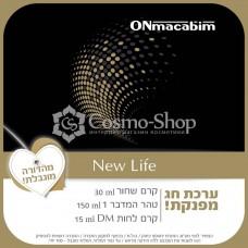 ONMACABIM KIT NEW LIFE/ Онмакабим набор Новая жизнь (для жирной/проблемной кожи)