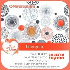 ONMACABIM KIT ENERGETIC/ Онмакабим набор Энергия