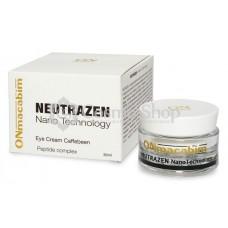 Neutrazen Coffebeen Eye Cream/ Ночной восстанавливающий крем для области вокруг глаз 30мл