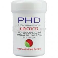 Glycocyl Professional Active Peeling Gel/ Профессиональный гель-пилинг 250 мл