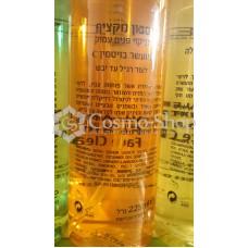 PRECISE Foam Wash Vitamin C for Dry Skin / Пенка для сухой кожи с витамином С 225мл