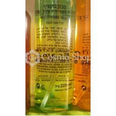 PRECISE Foam Wash with Calendula for Oily Skin/ Пенка для жирной (комбинированной) кожи с Календулой  225мл