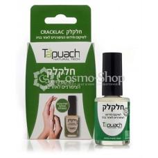 Tapuach Nail Slick/ Закрепитель лака 15мл