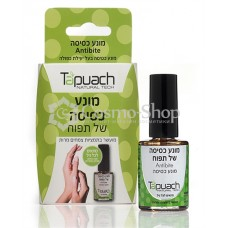 Tapuach Crunching Preventer/ Средство для борьбы с грызением ногтей 15мл