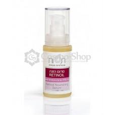 Tapuach Retinol Serum/ Сыворотка с ретинолом, 30мл